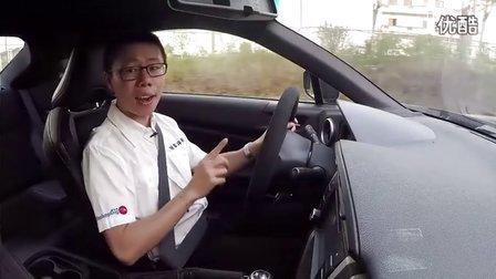 新车评网安全驾驶培训课程(十)跟趾动作