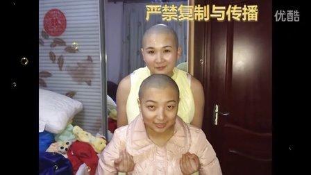045 星梦女孩当了会剃度师