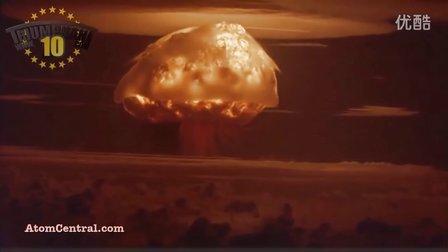 历史上最强大的10个核炸弹