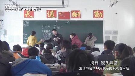 男老师强迫女学生--------------为自己画像       (另类教师 另类叫授 搞笑视频 教育改革 趣味课堂 )