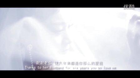 2015 8.6 李大卫(stephane)&胡盈盈MV 王朝大酒店 浪漫之都的爱情.