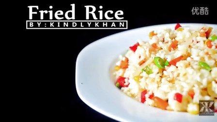 炒饭 Fried Rice By:KindlyKhan