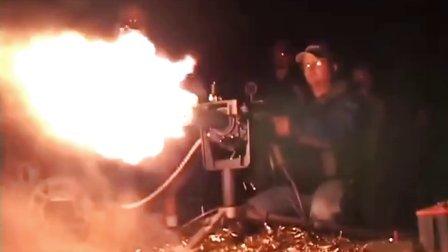 大桑迪2009 - 重型武器然拼扫射盛宴1