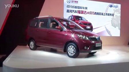 昌河铃木福瑞达M50S上市 售4.79-5.69万元-睛彩车市报道
