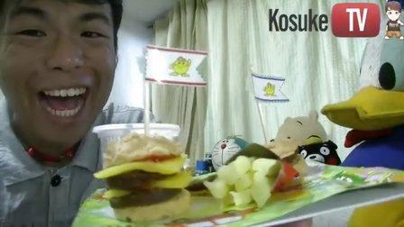 【公介美食】自制土豆汉堡 可以不去麦当劳【kracie食玩】