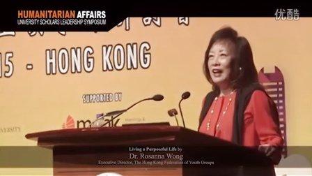 Dr. Rosanna Wong at 6th USLS, Hong Kong