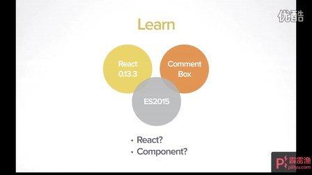 【React.js视频教程】01. 搭建React运行环境并编写第一个程序