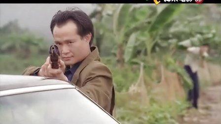 林正英电影《誓不忘情》高清国语