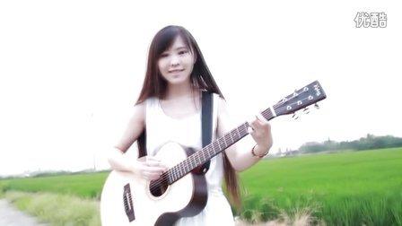 如果有来生  小静 吉他弹唱