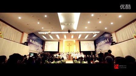 路曼(中国)电影影像机构——圣约翰教堂婚礼快剪