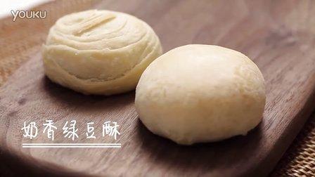 奶香绿豆酥 圆猪猪实用唯美系列烘焙教学视频