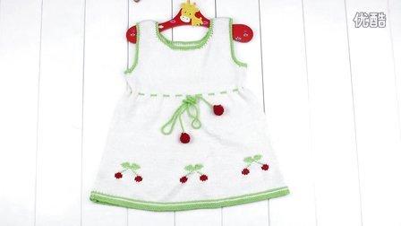 【娟娟编织】179集可爱的小草莓裙衫第二集简单易学零基础编织视频好看的编织视频