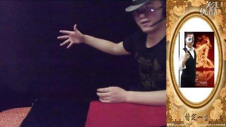 风哥泡妞魔术教学:最新超屌原创空手出硬币手法1