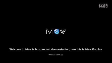 简单Android TV BOX 产品解说-iview i6s plus