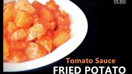 沙司麻辣土豆 Tomato Sauce Spicy Fried Potato BY:Kindlykhan