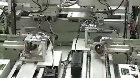 柔性装配线-超高精密微型连接器插针生产线