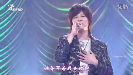 楊培安 - 我相信