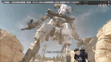 【小宇热游】PC 合金装备5:幻痛 娱乐解说直播09期(新任务不错)