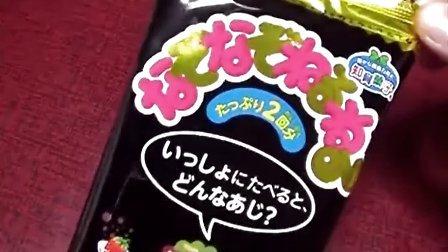 【喵博搬运】【日本食玩-可食】蛋糕o( ̄ε ̄*)求订阅!