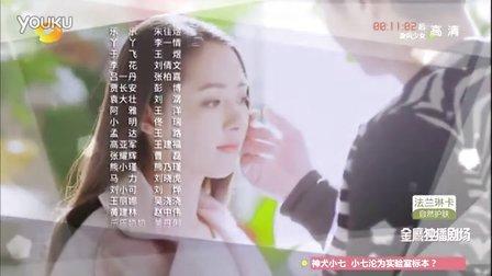 《不要忘记我爱你》—湖南卫视《神犬小七》主题曲