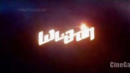 Yatchan 2015 tamil movie