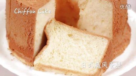 日式戚风蛋糕丨与狗狗料理Cooking with Dog