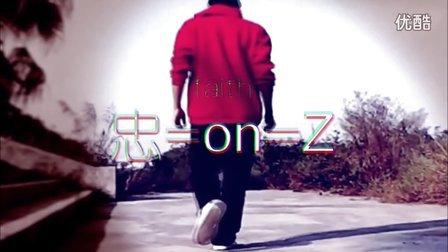 【忠-on】最新锦集-记忆时间轴-
