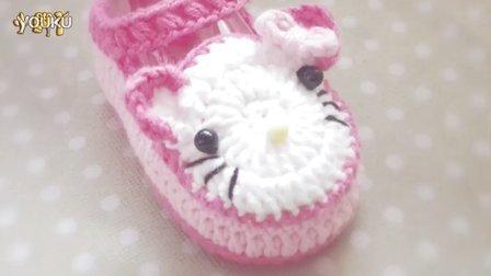 【小脚丫】(双层底宝宝鞋系列5-鞋帮)宝宝毛线鞋的钩法毛线的钩法婴儿毛线鞋花样大全