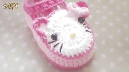 【小脚丫】(双层底宝宝鞋系列1-鞋帮)宝宝毛线鞋的钩法毛线的钩法婴儿毛线鞋花样编织集锦