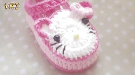 【小脚丫】(双层底宝宝鞋系列3-鞋面)宝宝毛线鞋的钩法毛线的钩法婴儿毛线鞋织法教程