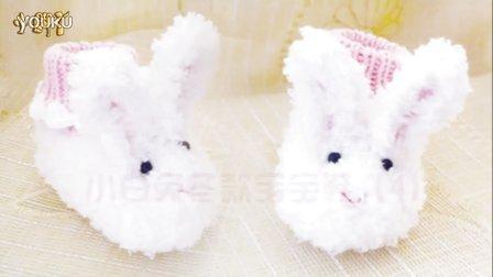 【小脚丫】(小白兔4(兔子耳朵)宝宝毛线鞋的钩法毛线的钩法婴儿毛线鞋最简单编织方法