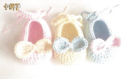 【小脚丫】蝴蝶结樱桃1(小码鞋帮)宝宝毛线鞋的钩法毛线的钩法婴儿毛线鞋毛线编织步骤