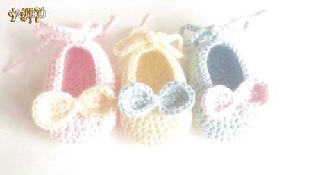 【小脚丫】蝴蝶结樱桃4(樱桃)宝宝毛线鞋的钩法毛线的钩法婴儿毛线鞋编织实例