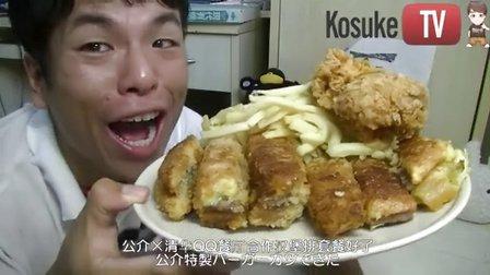 【公介美食】吃过猪排牛排鱼排,吃过汉堡排吗?公介给你做汉堡天妇罗,别有一番风味【清华QQ餐厅】