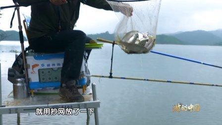 《游钓中国》第24集 初探潘桥