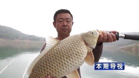 《游钓中国》第23集 游钓贵州兴义(下)