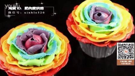 视频淘宝扫码有礼! 彩虹玫瑰杯子蛋糕  韩式裱花