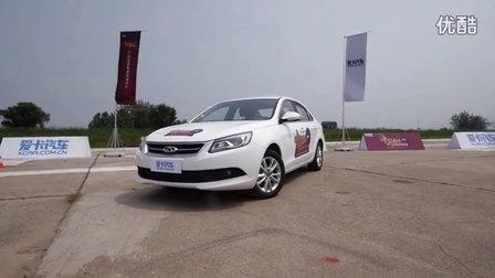 2015中国品牌评选活动获奖车型艾瑞泽7