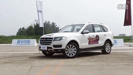 2015中国品牌获奖车型之哈弗H8