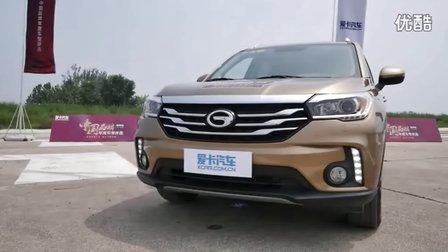 2015中国品牌获奖车型之传祺GS4