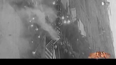 30 《胜利的时刻》南京电视台《抗战》系列微纪录片纪念中国人民抗日战争暨世界人民反法西斯战争胜利70周年