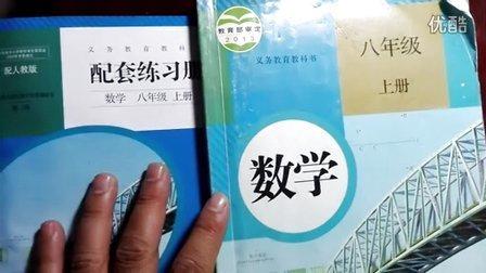 15.1 分式的基本性质 通分 八年级初二上册数学 配套练习册