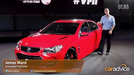 2016霍顿Holden Commodore VFII真车实拍