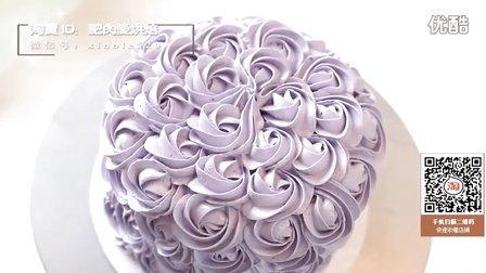 扫视频淘宝二维码有礼!紫色玫瑰奶油霜蛋糕 韩式裱花