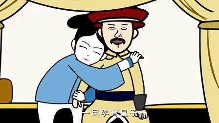 甄嬛迟迟不怀孕,皇帝急死了 02