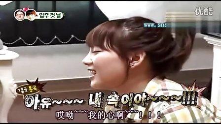 【抽饭】少女时代 可爱泰妍 090329 我们结婚了 E09 抽抽的神奇工事能力 凳子