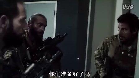 【口袋电影】僵尸猛片《海豹突击队大战僵尸》曝预告