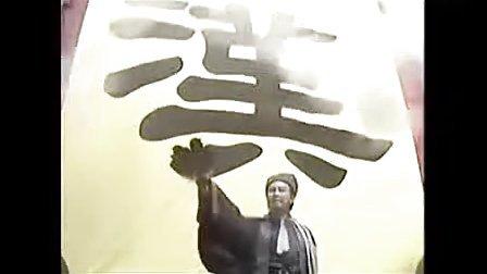 诸葛亮英雄的黎明——横山菁儿著名的音乐 ,老版感动版!!