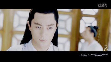 自制《花千骨》白子画个人-剪辑MV【芊芊】霍建华
