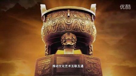 黄河文化—文化艺术产业互联网综合服务商